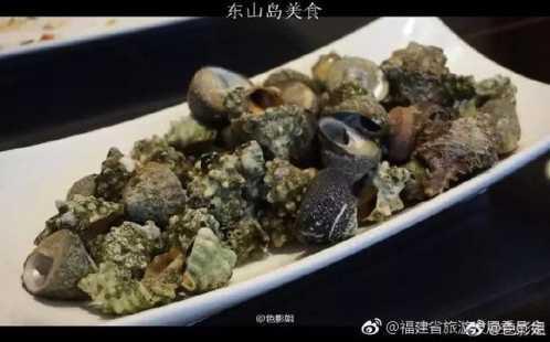福建东山岛特产 好吃的也不少特别是海鲜