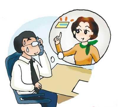 有手机号码怎么找人 如何用电话号码找人
