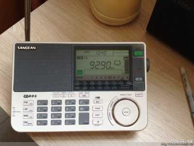 厦门经济广播电台 第三次整理厦门FM调频接收频率