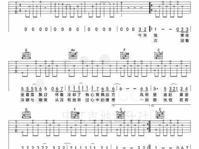 海阔天空简单吉他谱 海阔天空吉他谱c调简单版