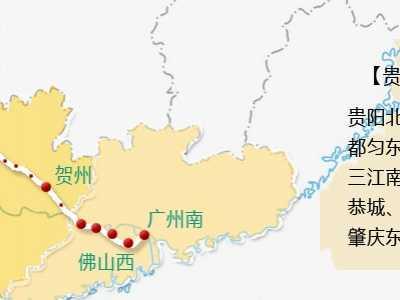 贵广高铁线路图 贵广高铁途经什么地方