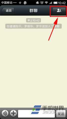 群聊天囹�a�i)�aj9�'��$_微信群聊 怎么创建微信聊天群