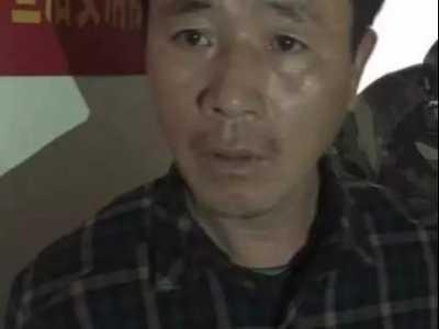 """邳州杀人案 邳州""""4.24""""杀人案犯罪嫌疑人在北京被抓获"""