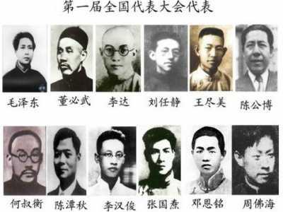 历届国家领导人名单 中共历届最高领导人图片名单