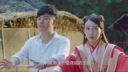 《极品家丁》第15-16集最新剧情:萧玉若将嫁陶公子 林三离开萧府回老家