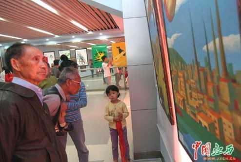 江西省第二届体育美术作品展在新余举行(图)