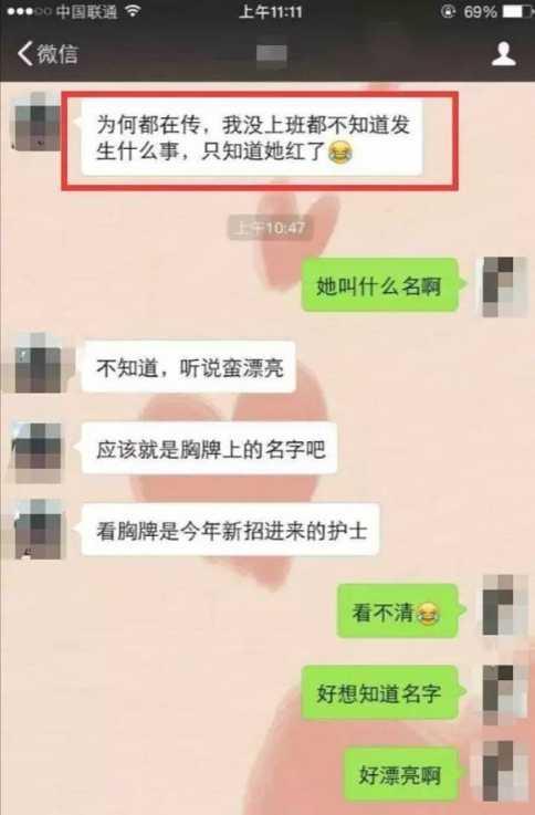 snis-786 南宁护士门视频 男女叉下体视频高清gif