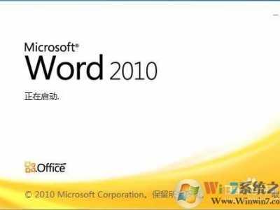 常用办公软件有哪些 小编告诉你那些常用的办公软件