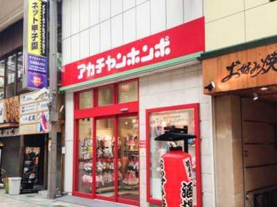 日本婴儿用品什么好 去日本SHOPPING寻找最好的宝宝用品