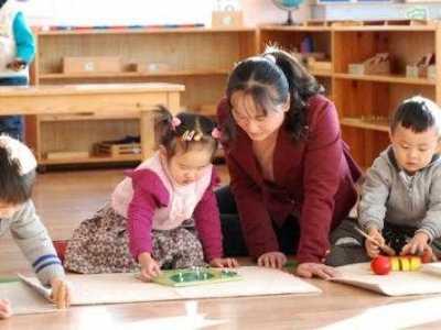 怎么给大班小朋友上课 幼儿园小朋友上课不专注怎么办