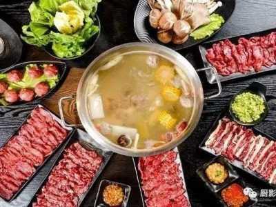 清汤火锅的做法 健康清汤火锅清水火锅的做法