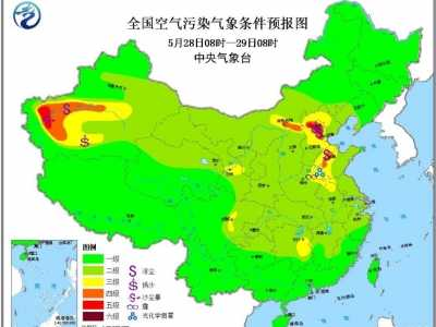 浮沉28 28日北京有浮尘扬沙天气