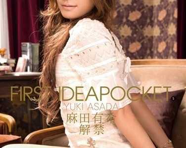ideapocket作品封面_麻田有希番号iptd-461封面 first ideapocket 5