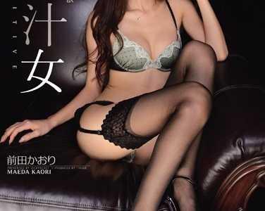 前田香织(前田かおり)番号ipz-126封面 味噌女